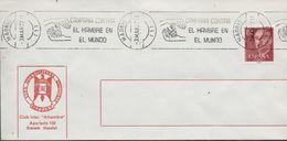 3521  Carta  Madrid 1977 Campaña Contra El Hambre En El Mundo, - 1931-Hoy: 2ª República - ... Juan Carlos I