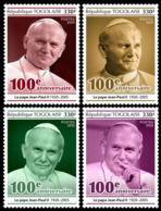 TOGO 2020 MNH Pope John Paul II. Papst Paul II. Pape Jean-Paul II. 4v - IMPERFORATED - DHQ2024 - Papas