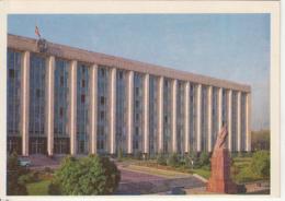 88014- CHISINAU- ADMINISTRATION PALACE, MONUMENT - Moldavie