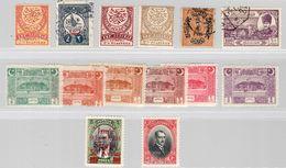 Turquie Belle Petite Collection De Bonnes Valeurs 1876/1934. B/TB. A Saisir! - Neufs