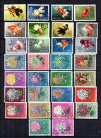 Chine/China YT N° 1292/1303 Et N° 1328/1345 Oblitérés. B/TB. A Saisir! - Used Stamps