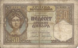 SERBIE 50 DINARA 1941 VG+ P 26 - Serbia