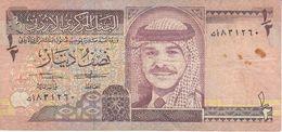BILLETE DE JORDANIA DE 1/2 DINAR DEL AÑO 1993  (BANKNOTE) - Jordania