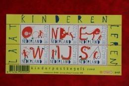 Kinderzegel ; NVPH 2608; 2008 POSTFRIS / MNH ** NEDERLAND / NIEDERLANDE / NETHERLANDS - Unused Stamps