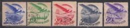 USSR / Russia 1934 - The 10th Anniversary Of Soviet Civil Aviation - 1923-1991 URSS
