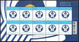1070 - Kazakhstan - 2011 - 20 Years Of The CIS - Sheetlet Of 10v - MNH - Lemberg-Zp - Kazakhstan