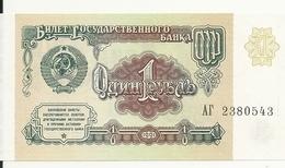 RUSSIE 1 RUBLE 1991 UNC P 237 - Rusland