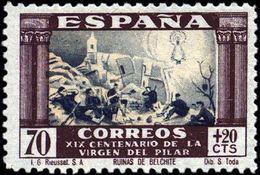 España 0895 (*) El Pilar. 1940. Sin Goma - 1931-50 Nuovi