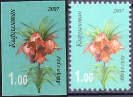 1129 - Kyrgyzstan - 2007 - Mountain Flower - 1v + 1v Imperforated - MNH - Lemberg-Zp - Kirghizistan