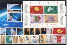 HONG KONG - 1982-1987 Eleven (11) Complete Series. All MNH. - Hong Kong (...-1997)