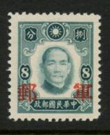 CHINA - 1942  Kwangtung Military Post. MICHEL #3. Unused. - 1912-1949 Republic