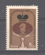 Ru2  -   Russie  :  Yv  4941  ** - Neufs