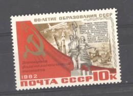 Ru2  -   Russie  :  Yv  4958   ** - Neufs