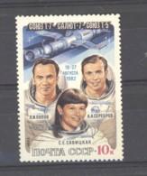 Ru2  -   Russie  :  Yv  4982   ** - Neufs