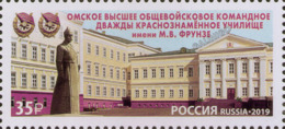 2019-2549 1v Russia MILITARIA: Omsk Higher Combined Arms Command Double Red Banner School Named After M.Frunze MNH - Ongebruikt