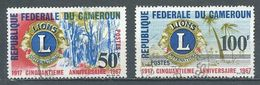 Cameroun YT N°436/437 Lions International Oblitéré ° - Cameroun (1960-...)