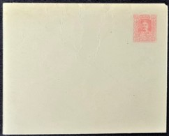MONTENEGRO 1907 - Unused Sttionery Letter - Montenegro