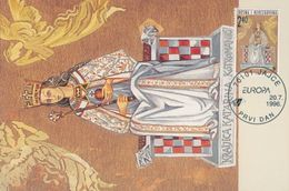 1996 MC 15/96, EUROPA - Famous Women - Queen Katarina Kosača, N° 27, Croat Post Mostar, Bosnia And Herzegovina, MNH - Bosnie-Herzegovine