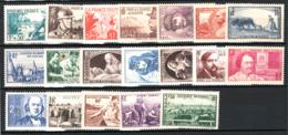Francia 1940 Annata Completa / Complete Year **/MNH VF/F - Francia