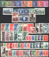 Francia 1941 Annata Completa / Complete Year **/MNH VF/F - Francia