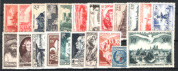 Francia 1947 Annata Complete  Con Posta Aerea / Complete Year With Air Mail **/MNH VF/F - Francia