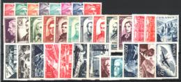 Francia 1948 Annata Complete  Con Posta Aerea / Complete Year With Air Mail **/MNH VF/F - Francia