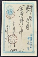 CHINA - Used Stationery Postcard - Cina