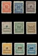 DEUTSCHES REICH 1923 INFLA Nr 318B-330B Postfrisch X063E5E - Deutschland
