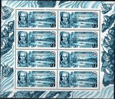 Russia, USSR, 1991, Mi. 6181, Y&T 5840, Sc. 5971, SG 6234, Russian Settlements In America, Sailing Ships, MNH - 1923-1991 USSR