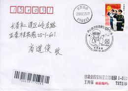 CHINA CHINE CINA   GANSU JINCHANG TO JILIN CHANGCHUN  COVER  WITH ANTI COVID-19 INFORMATION - 1949 - ... People's Republic