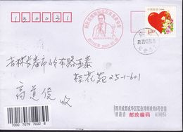 CHINA CHINE CINA SICHUAN CHENGDU TO JILIN CHANGCHUN COVER WITH ANTI COVID-19 INFORMATION - 1949 - ... People's Republic