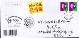 CHINA  JILIN CHANGCHUN TO JIANGSU XUZHOU 邮政派送 已消毒 Post Delivery Disinfected LABEL  COVER WITH ANTI COVID-19 INFORMATION - 1949 - ... Repubblica Popolare