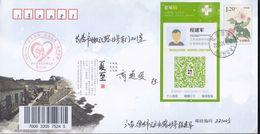CHINA CHINE JIANGSU XUZHOU TO  JILIN CHANGCHUN  COVER WITH 寄件人 二维码 Sender QR Code WITH ANTI COVID-19 INFORMATION RARE!!! - 1949 - ... République Populaire