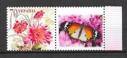 Ukraine 2007 MiNr. 844 Bouquet Of Dahlias Butterflies 1v MNH** 2,00 € - Papillons