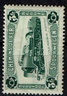 TR 175  **  50 - 1923-1941