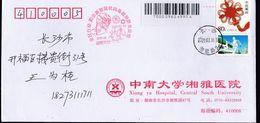 CHINA CHINE CINA  HUNAN CHANGSHA TO HEILONGJIANG  QIQIHAR COVER WITH   ANTI COVID-19 INFORMATION - 1949 - ... People's Republic