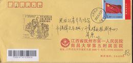 CHINA CHINE CINA  JIANGXI FUZHOU TO HEILONGJIANG  QIQIHAR COVER WITH   ANTI COVID-19 INFORMATION - 1949 - ... People's Republic