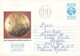 BULGARIA - STATIONARY ENVELOPE 1982 5ST /T96 - Sobres