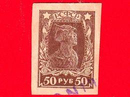RUSSIA - Usato - 1922 - Forze Armate - Soldati - Definitive Workers/Soldier - 50 - 1917-1923 Republic & Soviet Republic