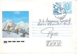BULGARIA - STATIONARY ENVELOPE 1991 5+25ST /T97 - Sobres
