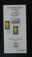 Patrimoine Mondial Pompei World Heritage Unesco Notice FDC Avec Timbre - Multilingual FDC 1998 - 1990-1999