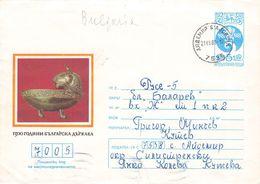 BULGARIA - STATIONARY ENVELOPE 1982 5ST /T98 - Sobres
