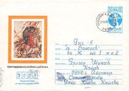 BULGARIA - STATIONARY ENVELOPE 1982 5ST /T99 - Sobres