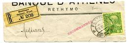 Bureau Autrichien à RETHYMNON Fragment Recommandé De 1911 Paypal Not Accept - Crète