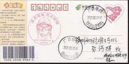 CHINA CHINE CINA POSTCARD GUANGXI WUZHOU TO GUANGXI WUZHOU  WITH ANTI COVID-19 INFORMATION - China