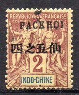 Col17  Colonie Pakhoi N° 2 Neuf X MH Cote 8,00€ - Unused Stamps