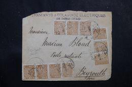 SYRIE - Devant D'enveloppe De Damas Pour Beyrouth, Période 1920, Affranchissement Plaisant Du Royaume - L 62928 - Syrie