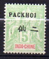Col17  Colonie Pakhoi N° 4 Neuf X MH Cote 6,00€ - Neufs