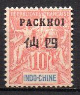 Col17  Colonie Pakhoi N° 5 Neuf X MH Cote 6,00€ - Unused Stamps