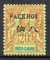 Col17  Colonie Pakhoi N° 7 Neuf X MH Cote 13,00€ - Unused Stamps